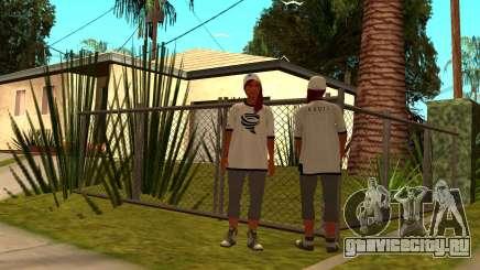 Участник 2 альянса Семьи для GTA San Andreas