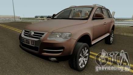 Volkswagen Touareg High Quality для GTA San Andreas