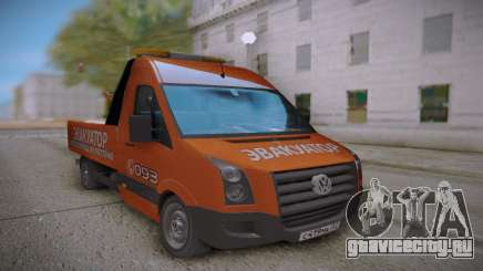 Volkswagen Crafter Towtrack для GTA San Andreas