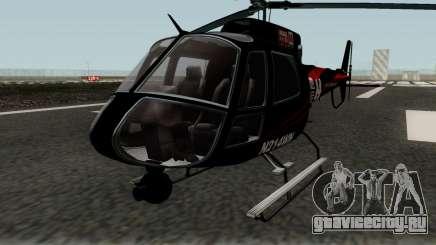Buckingham News Maverick GTA V для GTA San Andreas