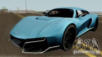 Rezvani Beast Alpha для GTA San Andreas