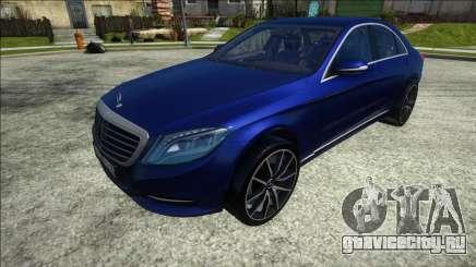Mercedes-Benz S500 W222 Sedan для GTA San Andreas