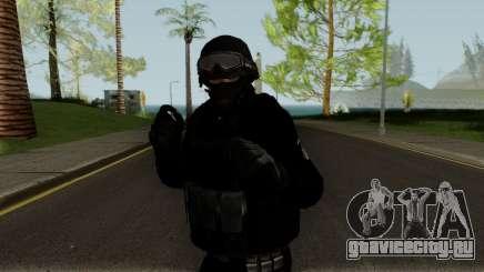 Skin Policia Civil: GOE для GTA San Andreas