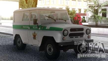 УАЗ 3151 для GTA San Andreas