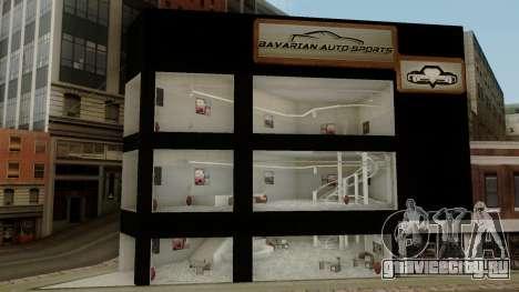 New Luxury Car Showroom для GTA San Andreas