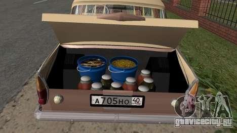 АЗЛК 408 Рестайлинг 2018 для GTA San Andreas