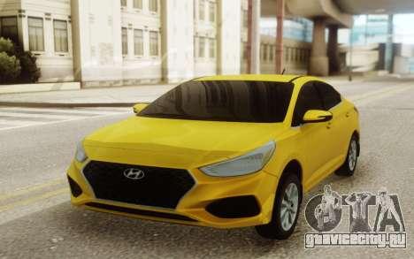 Hyundai Solaris Standard для GTA San Andreas