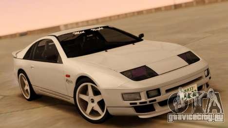 Nissan Fairlady Z32 AbFlug Revolfe для GTA San Andreas