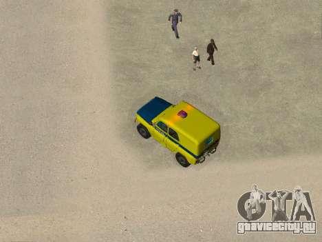 УАЗ 469 Милиция для GTA San Andreas вид снизу