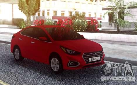 Hyundai Accent Solaris 2018 для GTA San Andreas