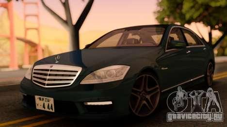 Mercedes-Benz S65 AMG Japanese HQ для GTA San Andreas