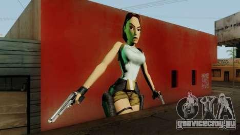 Tomb Raider I Lara Mural Mod для GTA San Andreas