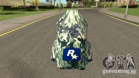 Retexture Parachute HQ (With HD Original Icon) для GTA San Andreas