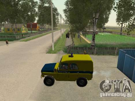 УАЗ 469 Милиция для GTA San Andreas вид сзади слева