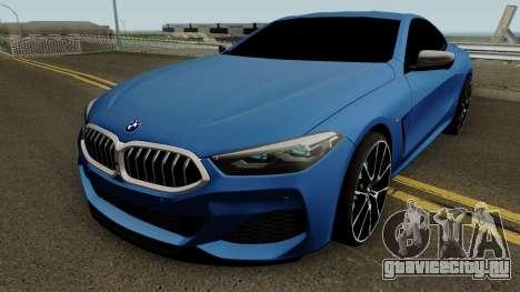 BMW 8-Series M850i Coupe 2019 для GTA San Andreas