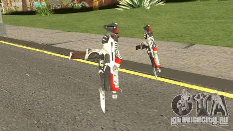 Sombra Talon Weapon для GTA San Andreas