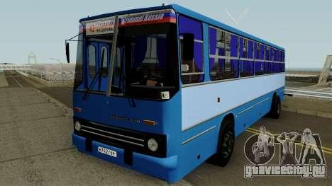ИКАРУС-260 для GTA San Andreas