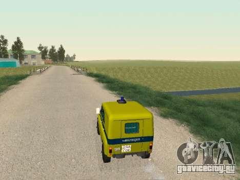 УАЗ 469 Милиция для GTA San Andreas вид справа