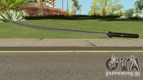 Katana HQ (With HD Original Icon) для GTA San Andreas