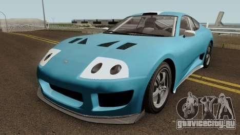 Dinka Jester Classic (r2) GTA V IVF для GTA San Andreas