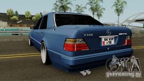 Mercedes Benz E500 Limited Kyosho для GTA San Andreas