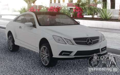 Mercedes-Benz E500 White для GTA San Andreas