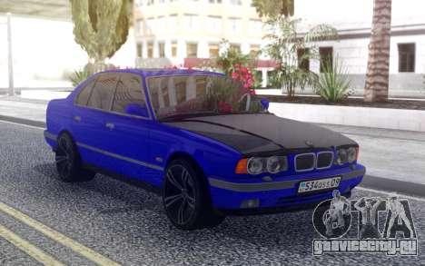 BMW M5 E34 Blue для GTA San Andreas
