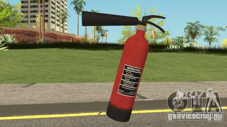 Fire Extinguisher HQ (With HD Original Icon) для GTA San Andreas