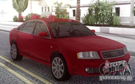 Audi RS6 (C5) 2003 для GTA San Andreas