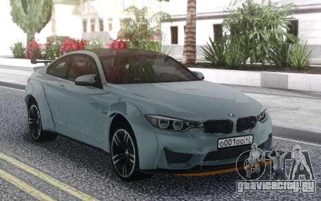 BMW M4 Grey для GTA San Andreas
