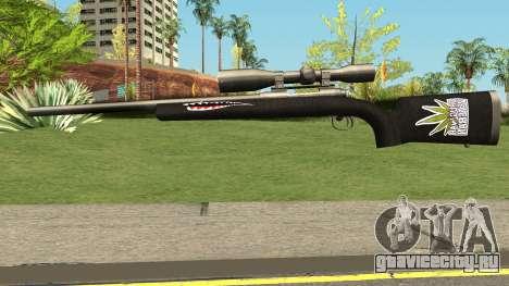 Sniper Rifle DrugWar для GTA San Andreas