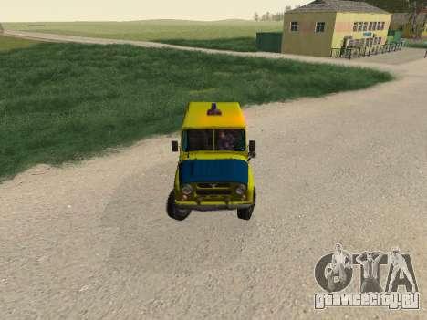 УАЗ 469 Милиция для GTA San Andreas вид сбоку