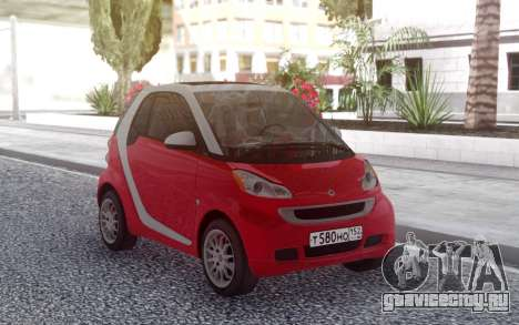 Smart Fortwo II для GTA San Andreas