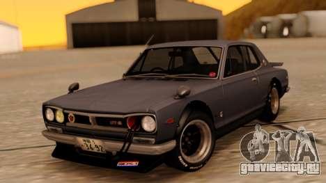 Nissan Skyline 2000GT RHD для GTA San Andreas
