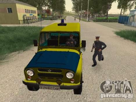 УАЗ 469 Милиция для GTA San Andreas вид сзади