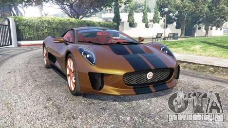 Jaguar C-X75 2015 [add-on] для GTA 5