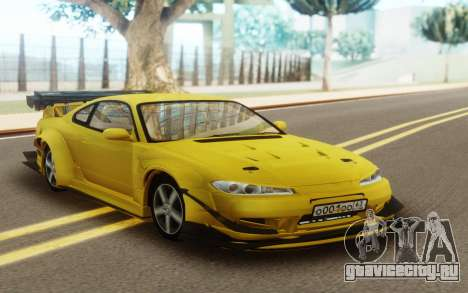 1999 Nissan Silvia S15 для GTA San Andreas