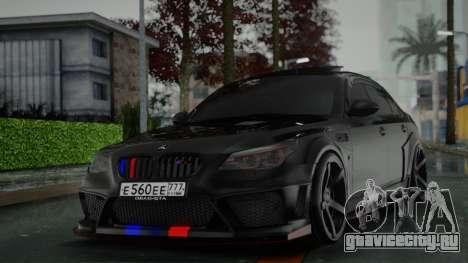 BMW M5 E60 INKS HAMANN для GTA San Andreas