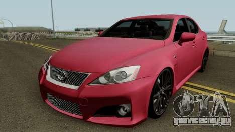Lexus IS-F 2011 для GTA San Andreas