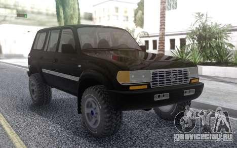 Toyota Serie 80 для GTA San Andreas