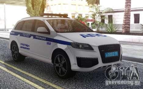 Audi Q7 Police для GTA San Andreas