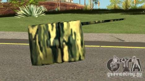 Retexture Explosives (With HD Original Icon) для GTA San Andreas