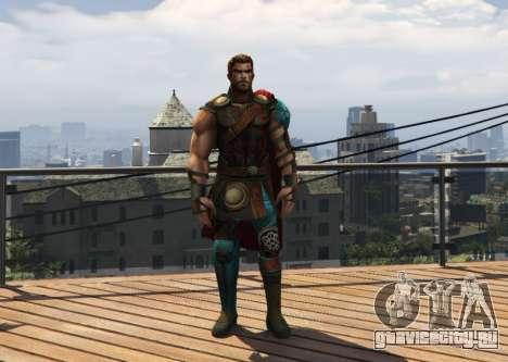 Thor Ragnarok 1.2 для GTA 5