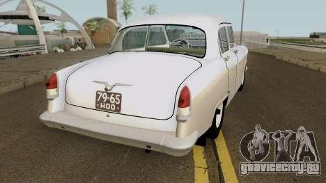ГАЗ-21Р v2 для GTA San Andreas