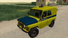 УАЗ 469 Милиция для GTA San Andreas