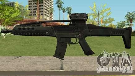 CSO2 XM8 Assault Rifle для GTA San Andreas