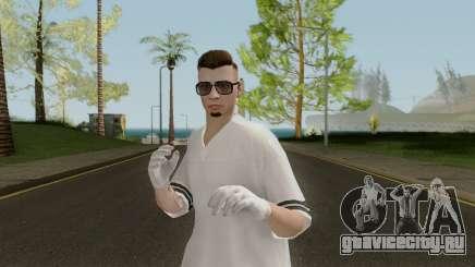 Skin GTA V Online (Normalmap) 3 для GTA San Andreas