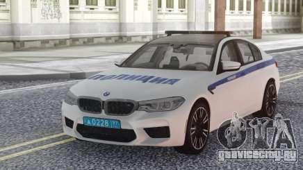 BMW M5 F90 Police для GTA San Andreas