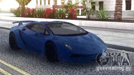 Lamborghini Sesto Elemento Blue для GTA San Andreas