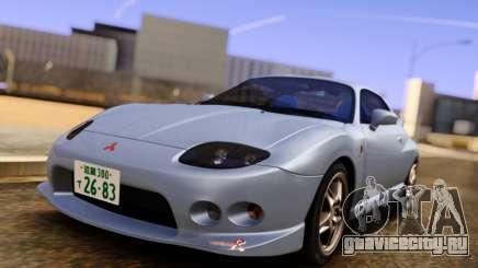 Mitsubishi FTO GP Version R для GTA San Andreas